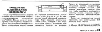 http://s2.uploads.ru/t/MKTsv.jpg