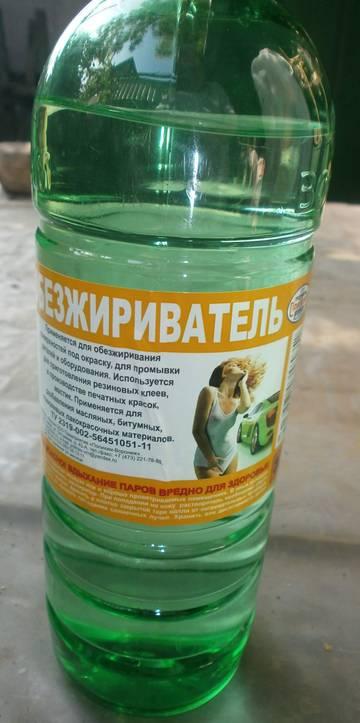 http://s2.uploads.ru/t/MQArd.jpg