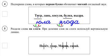 http://s2.uploads.ru/t/MRCp5.jpg