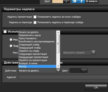 http://s2.uploads.ru/t/MYwJa.jpg