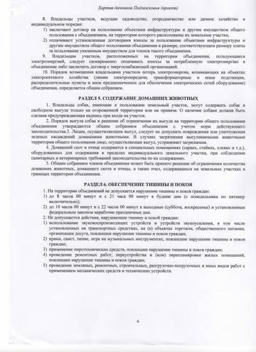http://s2.uploads.ru/t/MZJd9.jpg