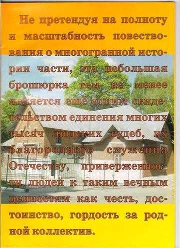 http://s2.uploads.ru/t/Mf1OE.jpg