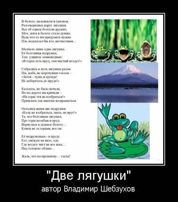 http://s2.uploads.ru/t/Mhy8b.jpg