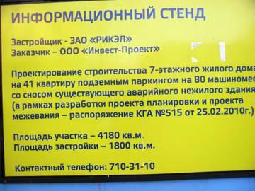 http://s2.uploads.ru/t/MjAXz.jpg