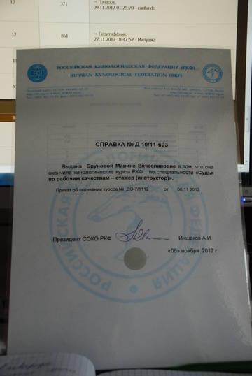 http://s2.uploads.ru/t/MjoVu.jpg