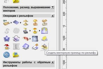 http://s2.uploads.ru/t/Mk4yD.jpg