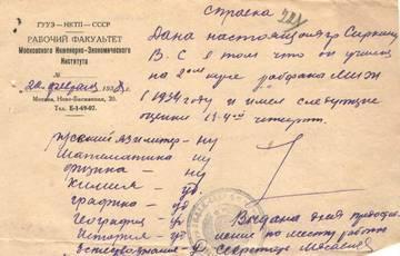 http://s2.uploads.ru/t/Mlx54.jpg