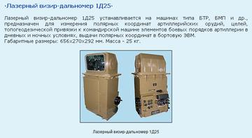 http://s2.uploads.ru/t/Mn3iP.png
