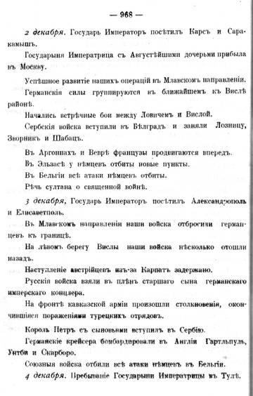 http://s2.uploads.ru/t/MnNq7.jpg