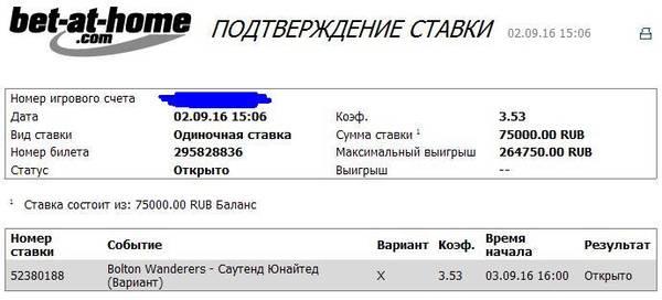http://s2.uploads.ru/t/MrOA3.jpg