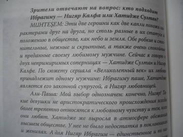 http://s2.uploads.ru/t/MsaBU.jpg