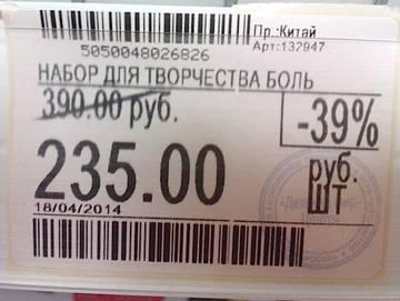 http://s2.uploads.ru/t/MwjkP.jpg