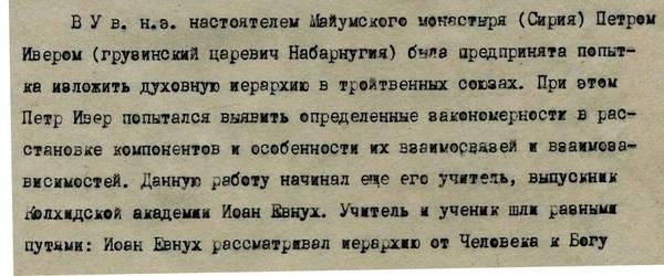 http://s2.uploads.ru/t/Mx5ia.jpg