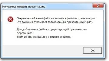 http://s2.uploads.ru/t/Mz3x9.jpg