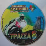 http://s2.uploads.ru/t/N0f4o.jpg