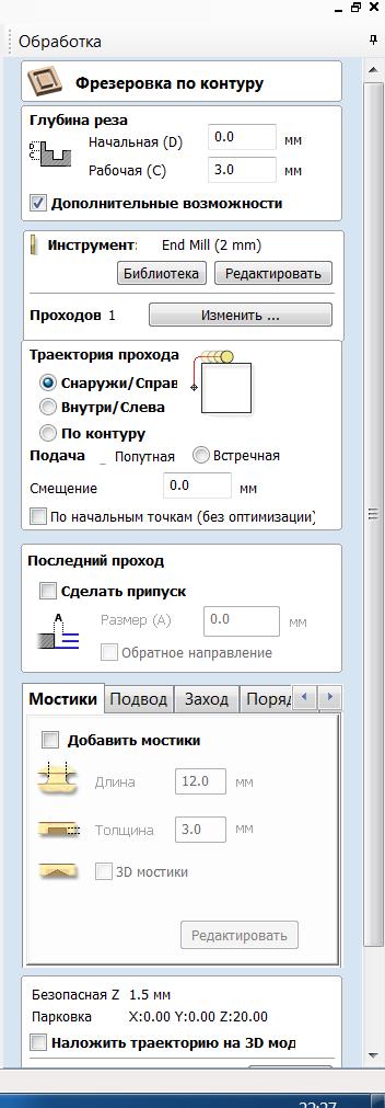 http://s2.uploads.ru/t/N8294.png