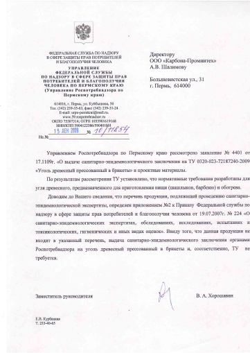 http://s2.uploads.ru/t/N87tK.png