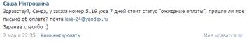 http://s2.uploads.ru/t/NC0Hl.png