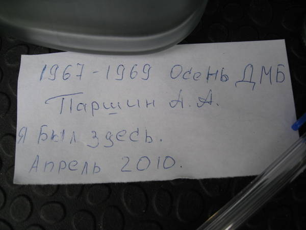 http://s2.uploads.ru/t/NFU0D.jpg