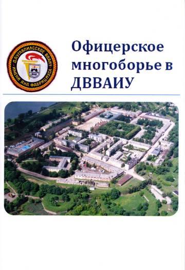 http://s2.uploads.ru/t/NG057.jpg