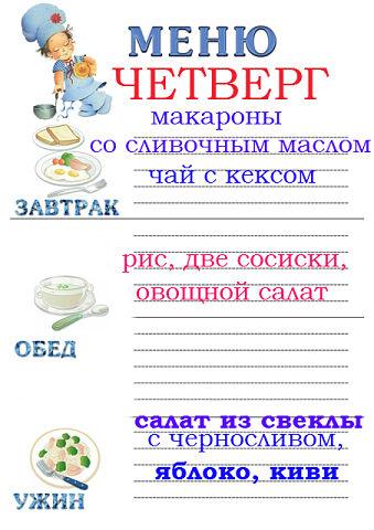 http://s2.uploads.ru/t/NHPsS.jpg