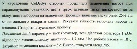 http://s2.uploads.ru/t/NIYXe.jpg
