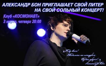 http://s2.uploads.ru/t/NLgzq.jpg