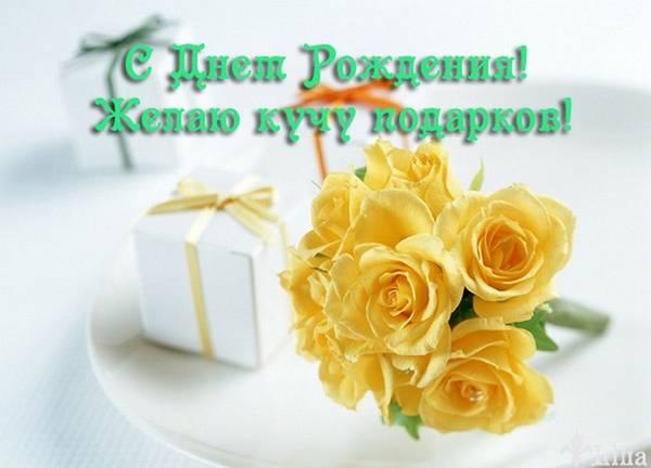 http://s2.uploads.ru/t/NMPRL.jpg