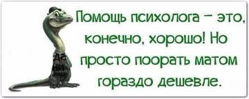 http://s2.uploads.ru/t/NMpVo.jpg