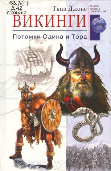 http://s2.uploads.ru/t/NRBm7.jpg