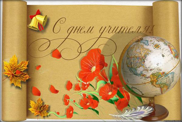 http://s2.uploads.ru/t/NRgjC.jpg