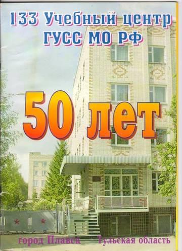 http://s2.uploads.ru/t/NUJ2X.jpg