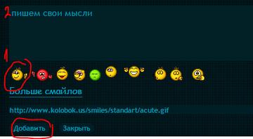 http://s2.uploads.ru/t/NWZQr.png