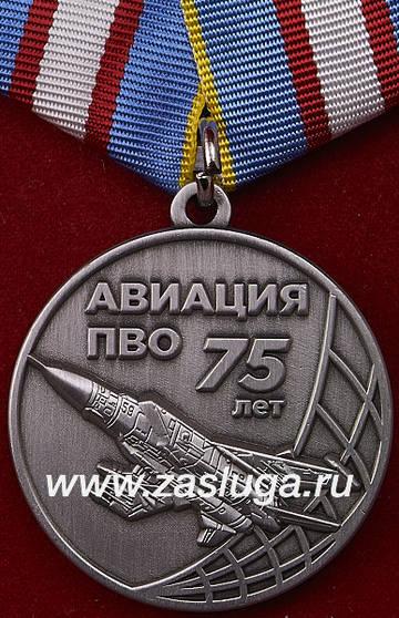 http://s2.uploads.ru/t/NXqIO.jpg
