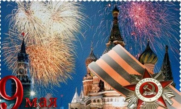 http://s2.uploads.ru/t/NYM3H.jpg