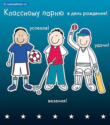 http://s2.uploads.ru/t/Na1XA.jpg