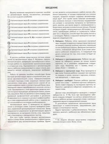 http://s2.uploads.ru/t/NbeD6.jpg