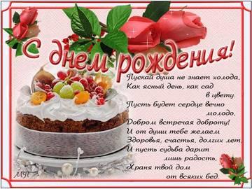 http://s2.uploads.ru/t/NcjsY.jpg