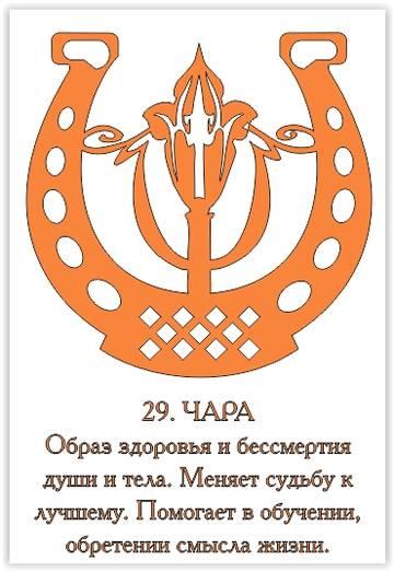 http://s2.uploads.ru/t/Nk9Xo.jpg