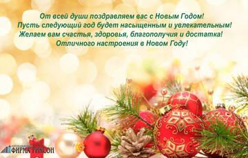 Все о ЖК Успенский
