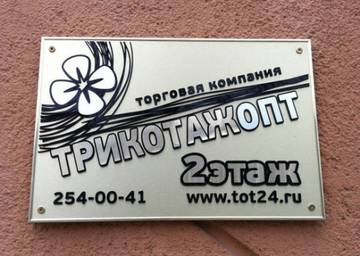http://s2.uploads.ru/t/NnQ6J.jpg