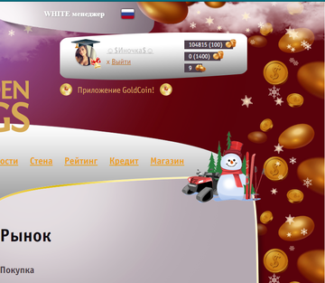 http://s2.uploads.ru/t/NogGb.png