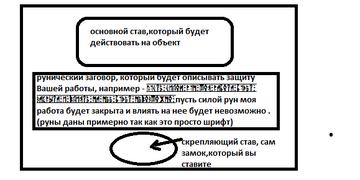 http://s2.uploads.ru/t/NpPQG.png