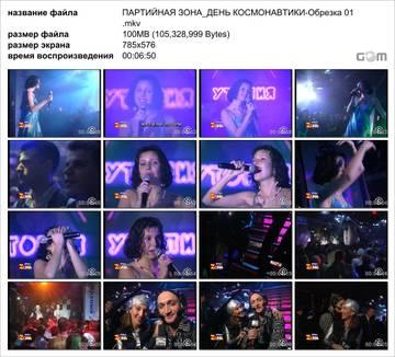 http://s2.uploads.ru/t/NrnGh.jpg