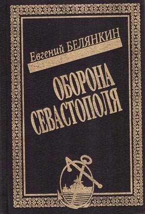http://s2.uploads.ru/t/Nsc30.jpg