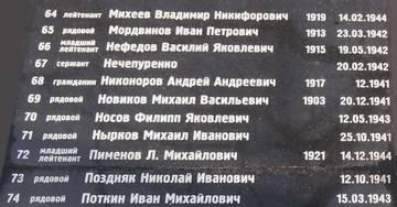 http://s2.uploads.ru/t/NxwYl.jpg
