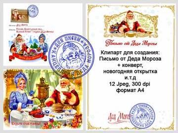 http://s2.uploads.ru/t/NzxPT.jpg