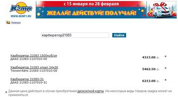 http://s2.uploads.ru/t/O0Li7.jpg
