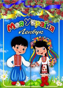 http://s2.uploads.ru/t/O6NPA.jpg
