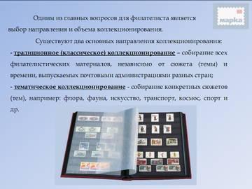 http://s2.uploads.ru/t/O9ef1.jpg
